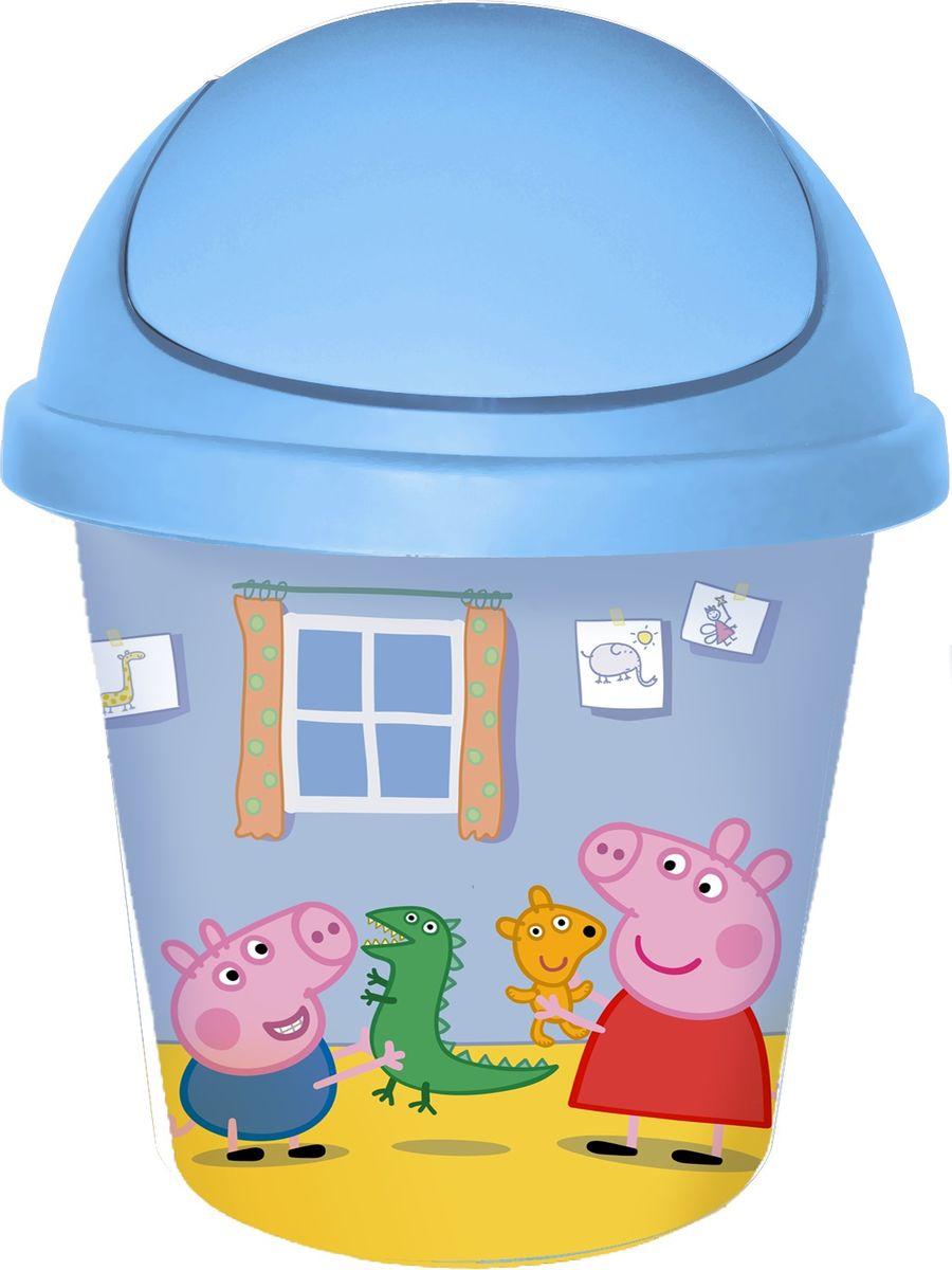 Корзина для мусора Little Angel Свинка Пеппа, цвет: голубой, 7 лLA0543РРГЛПорядок в детской с любимыми героями – легко и весело. Теперь для игрушек, канцелярских принадлежностей и других важных мелочей всегда найдется место. Эксклюзивные декоры с любимыми героями несомненно станут украшением каждой детской. Преимущества: эксклюзивные декоры с любимыми героями; надежные крышки с привлекательной текстурой; возможность штабелирования ящиков друг на друга.
