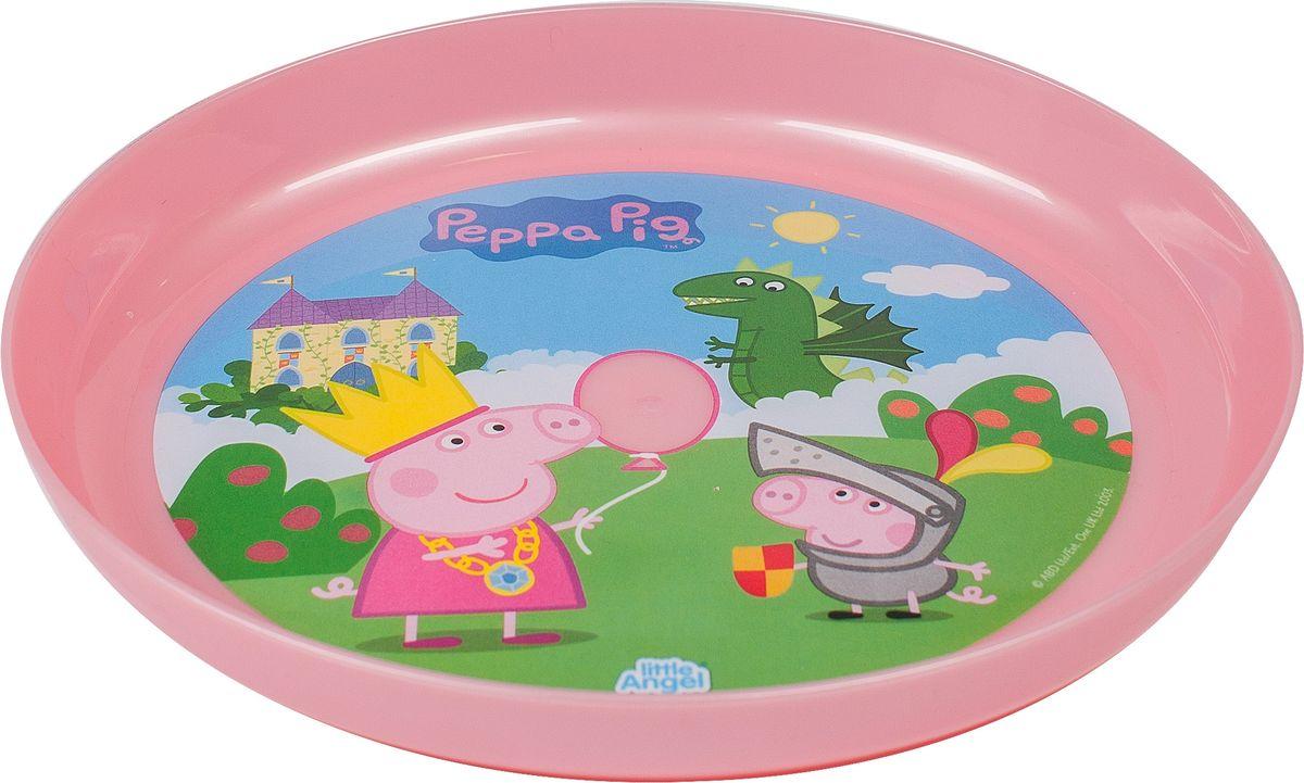 Little Angel Тарелка детская Свинка Пеппа цвет розовыйLA1057РЗ