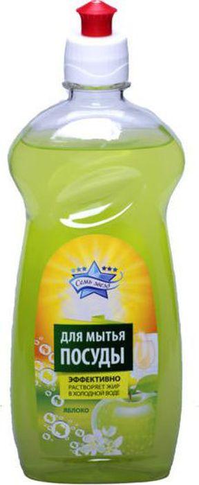 Средство для мытья посуды Семь Звезд Яблоко, гипоаллергенное, 500 мл4603720256311Средство Семь Звезд Яблоко обеспечит идеальную чистоту посуде даже при мытье в холодной воде. Эффективно растворяет жир и грязь, легко смывается водой. Объем: 500 мл.