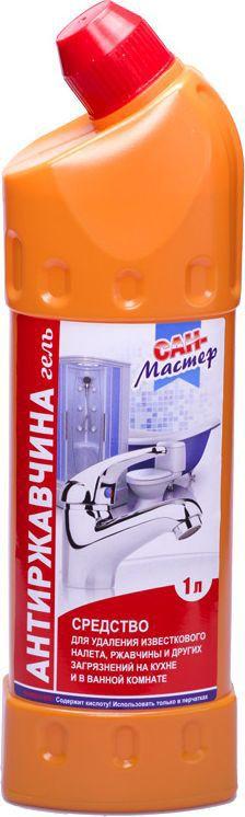 Средство для ванной и туалета Сан-Мастер Антиржавчина, универсальное, 1 л4603720913153Средство Сан-Мастер Антиржавчина предназначено для удаления известкового налета, ржавчины и других загрязнений на кухне и в ванной комнате. Эффективно очищает кафель, сантехнику и другие поверхности их металла, пластика и стекла.Объем: 1000 мл.