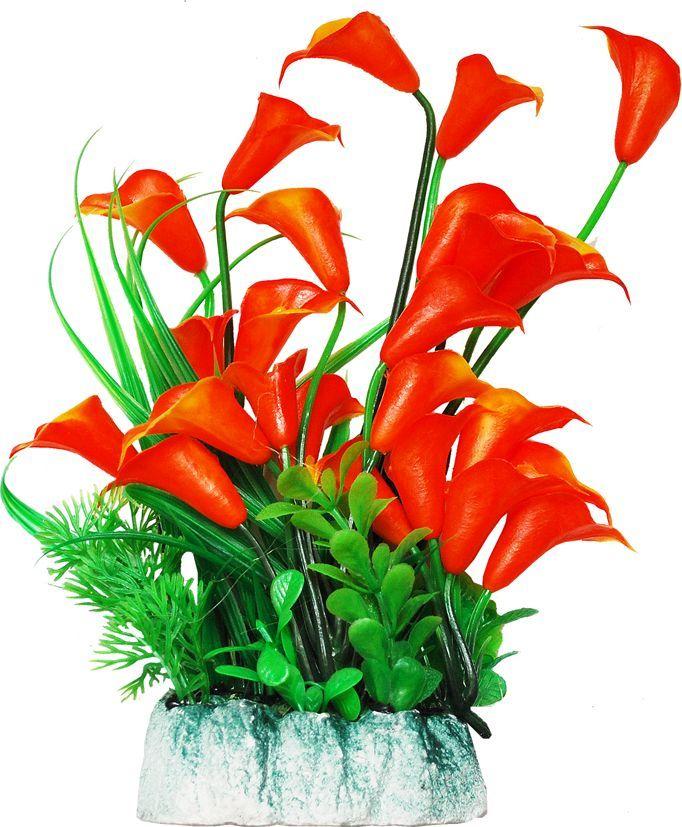 Растение для аквариума Уют оранжевые цветы, высота 24 см растение еда для рыб 5 букв