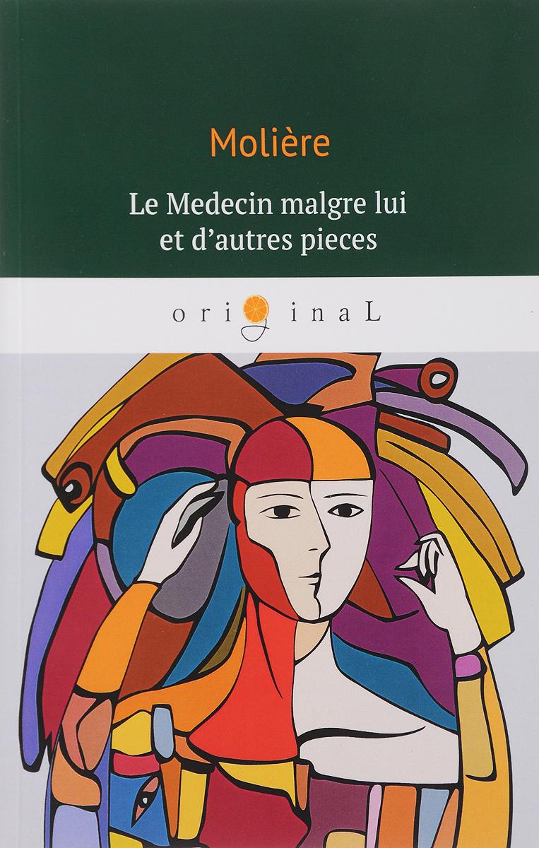 Moliere Le Medecin malgre lui et d'autres pieces/Лекарь поневоле moliere l аvare ou l ecole du mensonge