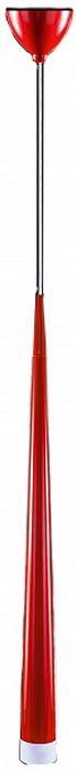 Светильник подвесной Lightstar Punto, G9, 40W. LS_807012LS_807012Светильник подвесной Lightstar Punto, G9, 40W. LS_807012