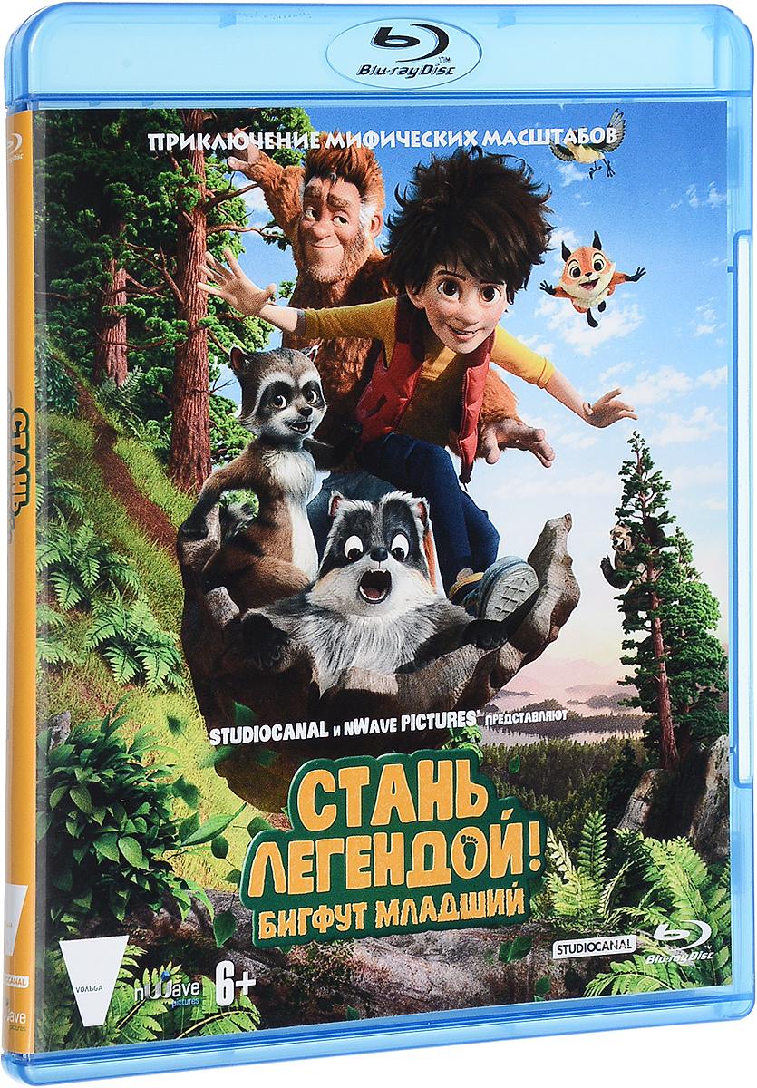 Стань легендой! Бигфут Младший (Blu-ray) в днепропетровск бокал вверх дном