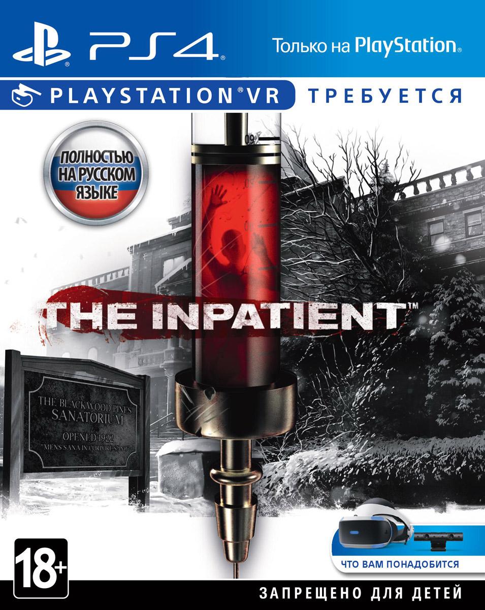 все цены на Пациент (только для VR) (PS4)