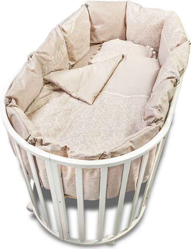 Сонный гномик Комплект белья для новорожденных Версаль цвет темно-бежевый 4 предмета418-12Комплект белья в круглую кроватку «Версаль» - это превосходный комплект, сочетающий в себе натуральный и мягкий материал, который не вызовет аллергии у вашего малыша и ненавязчивый, но в то же время стильный и современный дизайн, который будет радовать глаз как малыша, так и его родителей. Вы можете купить бортики подушки в кроватку для новорожденных отдельно, но значительно выгоднее и практичнее купить комплект в кроватку. Отборный сатин, изысканное кружево современный, безопасный наполнитель. всё это комплект в детскую кроватку для новорожденных Версаль. Роскошная классика, достойная ваших принцев и принцесс!Комплектация: 12 бортиков-подушек со съемными чехлами, легкий плед, простыня на резинке, подушка без наволочки. Размер, см: Бортик из 12 подушек: 35х35, Плед: 108х108, Простыня на резинке: 158х118 (Для кроватки 125х75), Подушка: 35х30