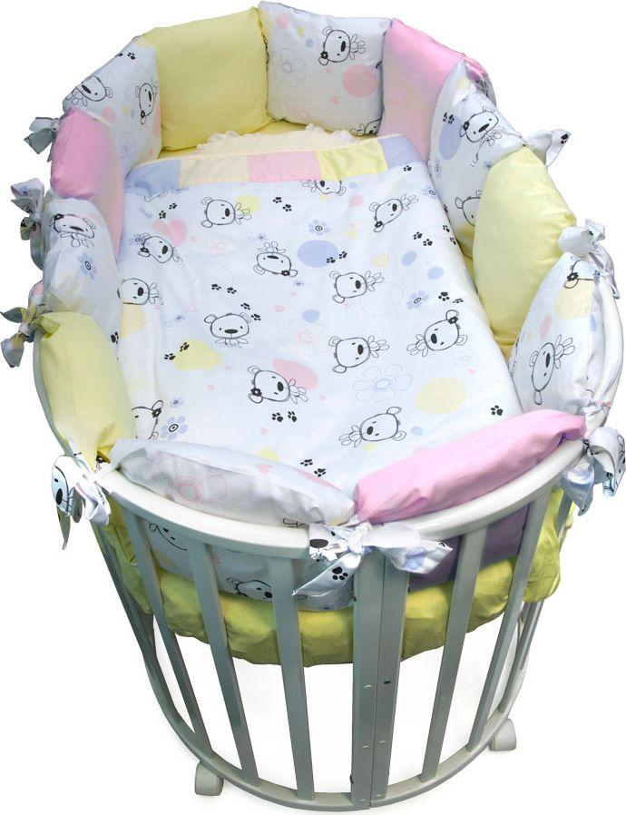 Сонный гномик Комплект белья для новорожденных Конфетти цвет розовый 4 предмета
