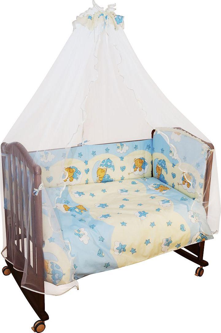 Сонный гномик Комплект белья для новорожденных Мишкин сон цвет голубой 6 предметов603/1Постельное белье для новорожденных Мишкин Сон, выполненное из натурального хлопка плотного плетения (120 г/м2), отлично сохраняет тепло и поддерживает комфортную температуру для малыша, при этом не вызывая аллергии. Благодаря высокому качеству материала, обладает отличной износостойкостью, комплекты выдерживают частые стирки и прослужат вам не один год, при этом сохраняя прекрасный внешний вид, яркий рисунок и основные свойства. Комплектация: наволочка, подушка, простынь, пододеяльник, одеяло, борт со съемным чехлом на молнии из 4 частей для кроватки 120 х 60 см. Размер наволочки: 60 х 40 см. Размер подушки: 60 х 40 см. Размер простыни: 100 х 140 см. Размер пододеяльника: 110 х 140 см. Размер одеяла: 110 х 140 см. Размер борта: 360 х 38 см.