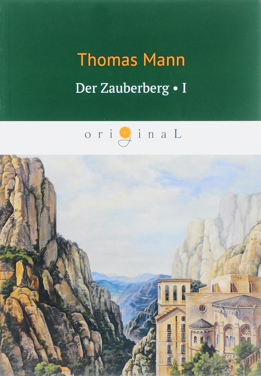 Thomas Mann Der Zauberberg. Volume 1/Волшебная гора die bewegung der zeit