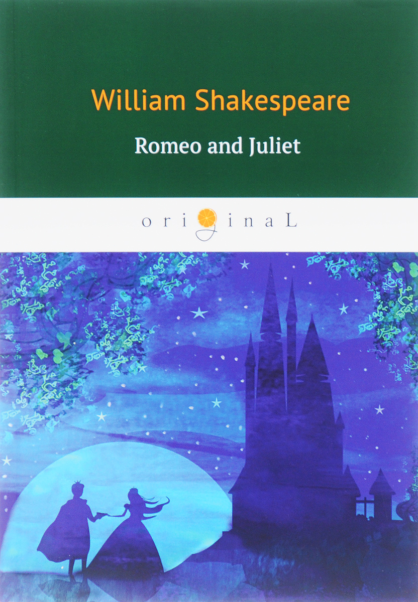 William Shakespeare Romeo and Juliet/Ромео и Джульетта candino classic c4572 2