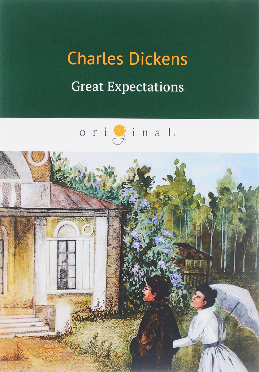 Charles Dickens Great Expectations/Большие надежды piaget possession g0a36188
