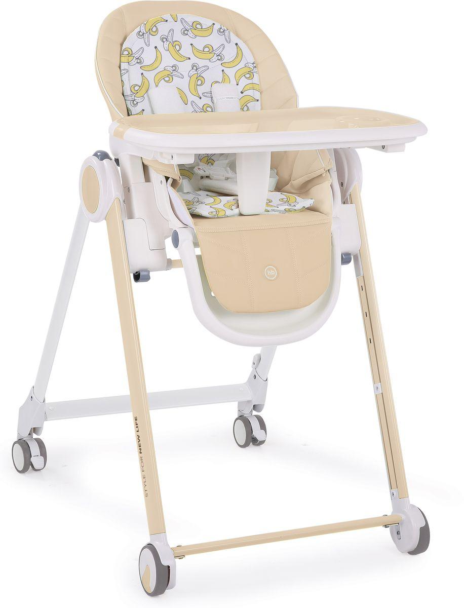 Happy Baby Стульчик для кормления Berny цвет бежевый стульчик для кормления sweet baby couple