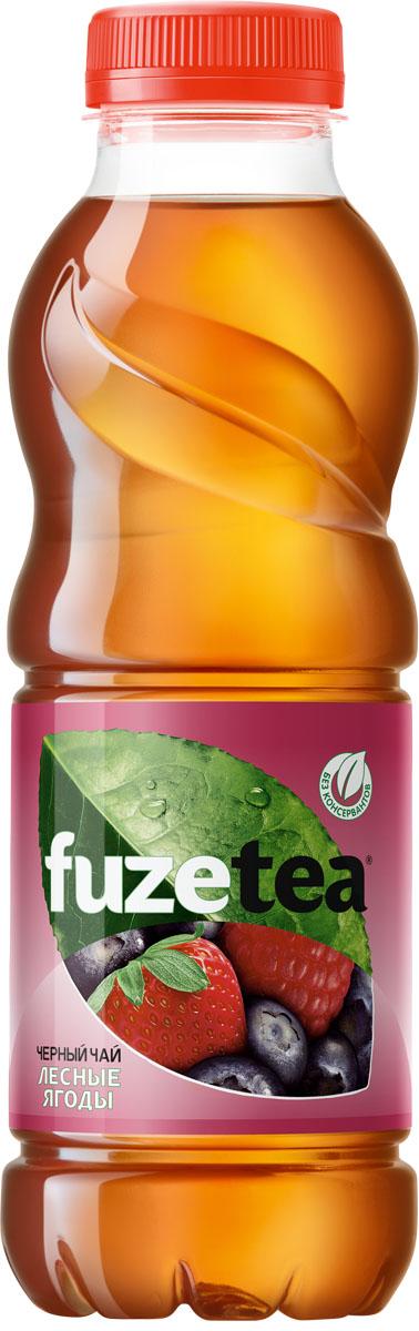 Fuzetea Лесные ягоды черный чай, 0,5 л fuzetea клубника малина зеленый чай 1 5 л