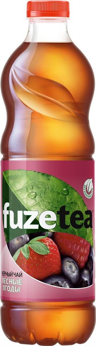 Fuzetea Лесные ягоды черный чай, 1,5 л fuzetea клубника малина зеленый чай 1 5 л