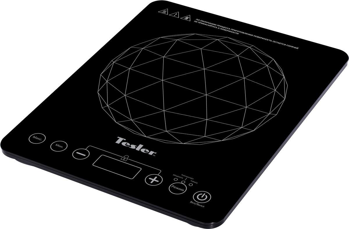 Tesler PI-16, Black плитка индукционнаяPI-16Компактная индукционная варочная плитка станет незаменимым помощником на даче или небольшой кухне. Технология индукционной плитки получает все большее распространение, по причине удобства, экономичности и простоты использования. На такой плитке нужно готовить в посуде, которая обладает ферромагнитными свойствами. Индукционная поверхность генерирует тепло непосредственно в посуде, поэтому процесс приготовления начинается быстро. Плитка индукционная обладает гибкими настройками. Есть возможность регулирования температуры нагрева, мощности, время работы и прочее. Например, увеличение мощности или уменьшение, изменяет интенсивность приготовления, что обеспечивает возможность избежать пригорания продукта. Плитка имеет систему распознавания посуды и диаметра дна, которые обеспечивают эффективную работу. При эксплуатации такой плиты не бывает дыма, ведь пища, случайно попавшая на стеклокерамическую поверхность Black Crystal, не пригорает. Все загрязнения легко устраняются с помощью влажной тряпки. Поскольку сама конфорка сильно не нагревается, то даже при длительном ее включении, поверхность не будет столь опасна при прикосновении, как в случае с обычной электроплитой.