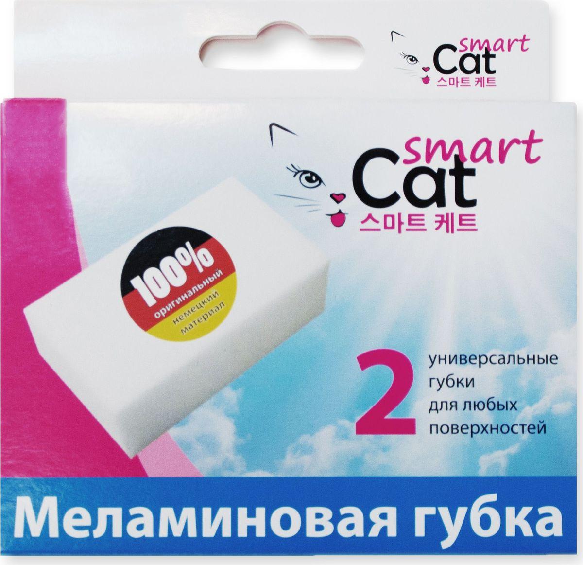 Губка меламиновая Smart CAT, 9 х 6 х 2,5см, 2 штSC9622Меламиновая губка-ластик Smart CAT - это абсолютно новое слово в уборке вашего дома. Губка легко, бережно, а главное быстро удаляет загрязнения со многих поверхностей, таких как стекло, керамика, сталь, алюминий, хром, пластик, дерево, водостойкие обои, кожаная мебель.Губка-ластик прекрасно справляется с бытовыми загрязнениями на кухне и в ванне, на бытовой технике и электронике, в салоне автомобиля.Меламиновая губка-ластик Smart CAT работает абсолютно не так, как привычные нам химические моющие средства. Губка-ластик Smart CAT моет без использования химических средств, все что нужно - это смочить ее в теплой воде и протереть загрязнение. Благодаря особой структуре открытых ячеек, губка-ластик захватывает грязь и легко удаляет ее, словно ластик, стирая с поверхности загрязнения. Материал, из которого изготовлена губка-ластик Smart CAT, отвечает самым высоким стандартам безопасности и сертифицирован по OKO-TEX Standard 100 в I классе продуктов (продукты, которые при использовании по назначению большей частью своей поверхности контактируют непосредственно с кожей, в том числе изделия для детей от 0 до 3 лет), что позволяет использовать губку-ластик для чистки детской мебели и игрушек и людям, склонным к аллергическим реакциям.