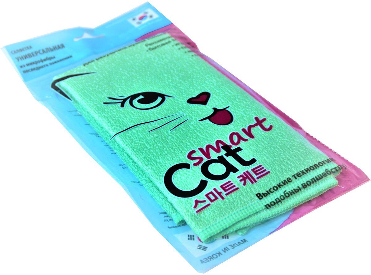 Салфетка Smart CAT Универсальная, 32 х 31 смT1093231Салфетка Smart CAT Универсальная изготовлена из микроволокна последнего поколения, которое обладает уникальными свойствами: высокой степенью впитываемости, она достаточно износоустойчива и деликатна. В сухом виде салфеткой Smart CAT Универсальная отлично вытирать пыль, причем в процессе уборки создается антистатический эффект, пыль полностью впитывается салфеткой, а не поднимается в воздух и практически тут же вновь опускается на мебель.При трении о поверхность возникает электростатический эффект, ткань притягивает частички пыли, а также бактерии, грибки и микроклещи. Поверхность приобретает пылеотталкивающие свойства, а окружающая среда постепенно освобождается от пыли.Одновременно протираемая поверхность полируется. Очищенная таким образом поверхность становится клинически чистой. После окончания уборки салфетку рекомендуется постирать. Во влажном виде салфетку используют для удаления различного рода загрязнений. Вы не только прекрасно очищаете поверхность, но и одновременно полируете ее. Салфетка не оставляет разводов, потеков, пушинок и тому подобное.
