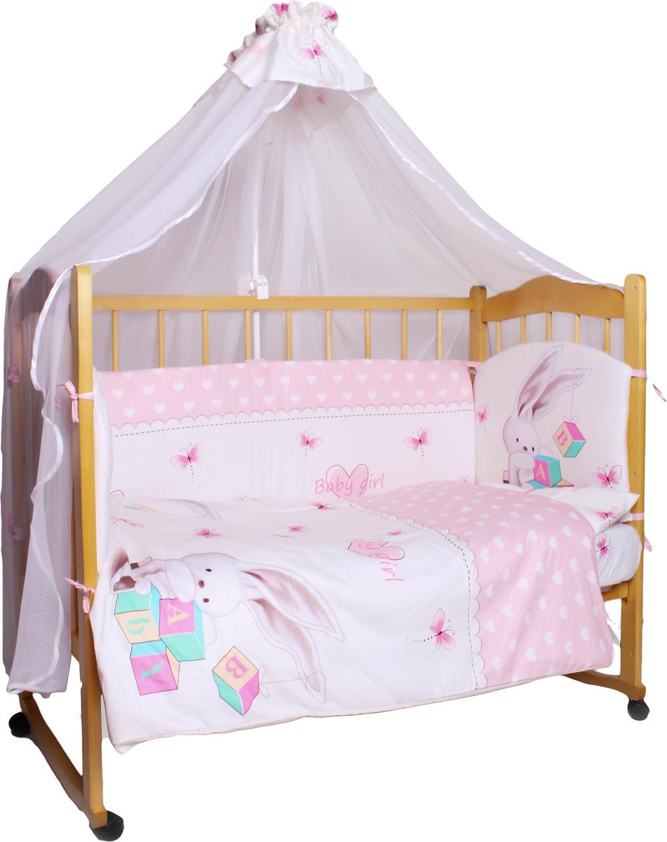 Amarobaby Комплект белья для новорожденных Зайка цвет розовый 7 предметовЗАЙКА (розовый)Комплекты детского постельного белья AmaroBaby выполнены из натурального и гипоаллергенного материала, мягкого и приятного на ощупь. Постельное белье не требует особого ухода, долго сохраняет первоначальный внешний вид. Швы выполнены особым образом, что помогает избежать дискомфорта малыша.100 % хлопок (сатин)Борта из 4-х частей со съемными чехлами на молнииПростынь на резинке Бортик на завязкахОтличное качествоКомплектация:1. простынь на резинке 120 х 60 см2. подушка 38 х 58 см3. наволочка 40 х 60 см4. одеяло 107 х 137 см5. пододеяльник 147 х 112 см6. бампер из 4-х частей со съемными чехлами на молнии 38 х 360 см7. балдахин 150 х 300 смткань: сатин (100% хлопок) наполнитель: файберпласт