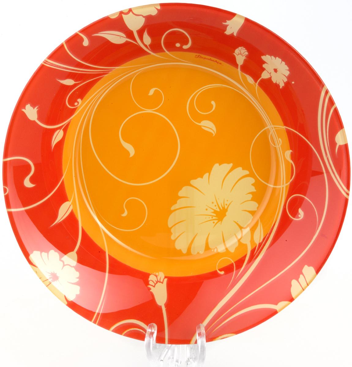 Тарелка Pasabahce Serenade, цвет: оранжевый, диаметр 22 см10335SLBD3Тарелка суповая из закаленного стекла SERENADE (оранж.) d=220 мм (на оранжевом фоне желтые цветы)