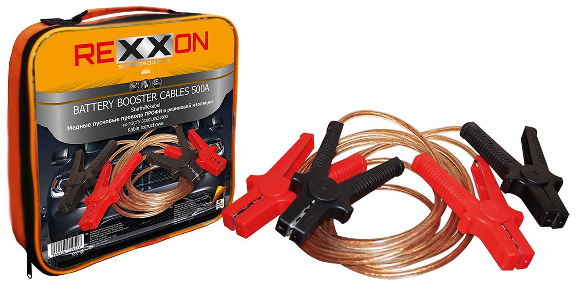 Провода вспомогательного запуска Rexxon Profi, 500 А, 2,5 м1-04-3-1-0Провода вспомогательного запуска Rexxon Profi необходимы в экстренных ситуациях, когда АКБ транспортного средства находится в разряженном состоянии, зарядно-пусковое устройство недоступно и запускать двигатель за счет буксировки нельзя. Провода изготовлены по ГОСТУ 37.001.052-2000. Медный провод в прозрачной резиновой изоляции. Морозостойкий и эластичный. Минимальная температура эксплуатации -50°С. Изолированные зажимы. Провода вспомогательного запуска применяются для запуска двигателей легковых и грузовых автомобилей. Подсоединяются к одноименным клеммам аккумулятора. Длина: 2,5 м. Сила тока: 500 А.