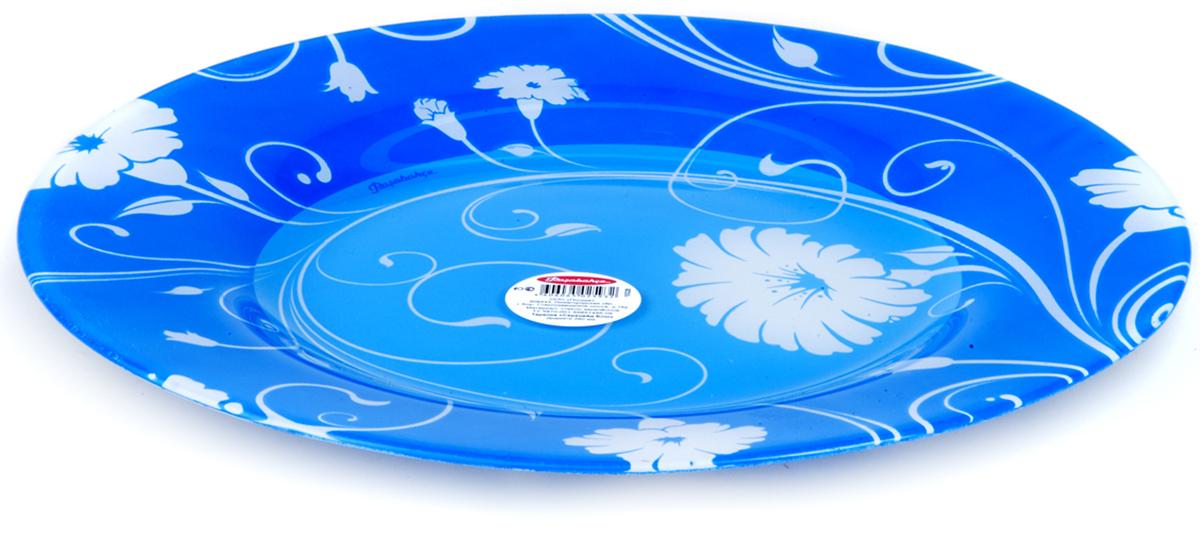 Тарелка Pasabahce Блю серенейд, цвет: синий, диаметр 26 см10328SLBD2Тарелка из закаленного стекла SERENADE d=260 мм (на синем фоне белые цветы)