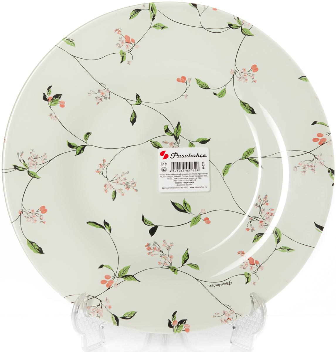 Тарелка Pasabahce Барбарис, цвет: белый, диаметр 26 см10328SLBD31Тарелка упроч. d=260 мм рис.БАРБАРИС