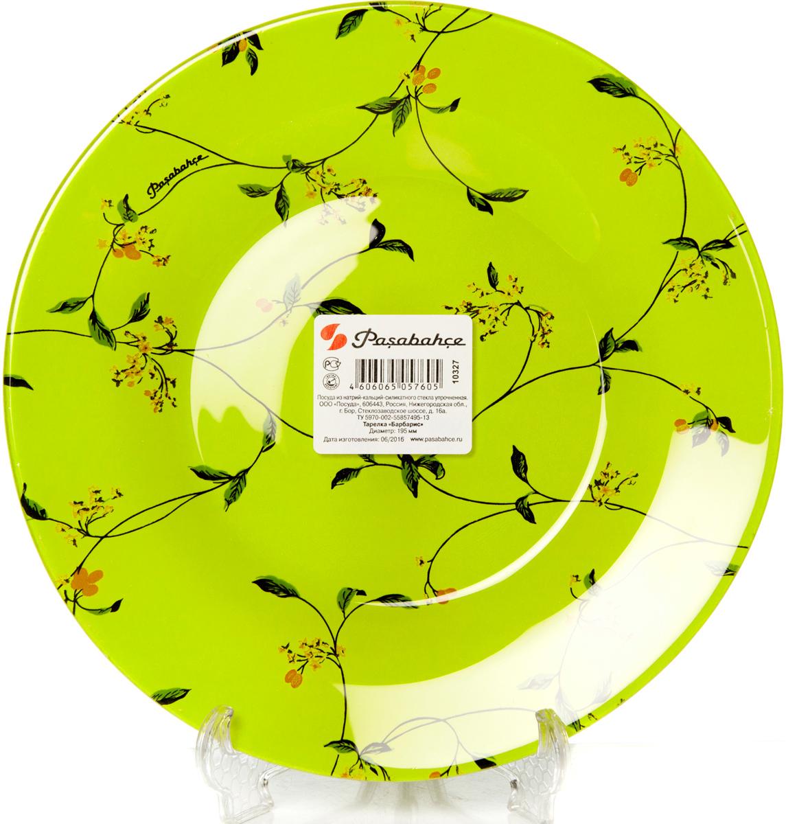 Тарелка Pasabahce Барбарис, цвет: салатовый, диаметр 19,5 см10327SLBD32Тарелка из упроч.стекла d=195 мм, рис. Барбарис
