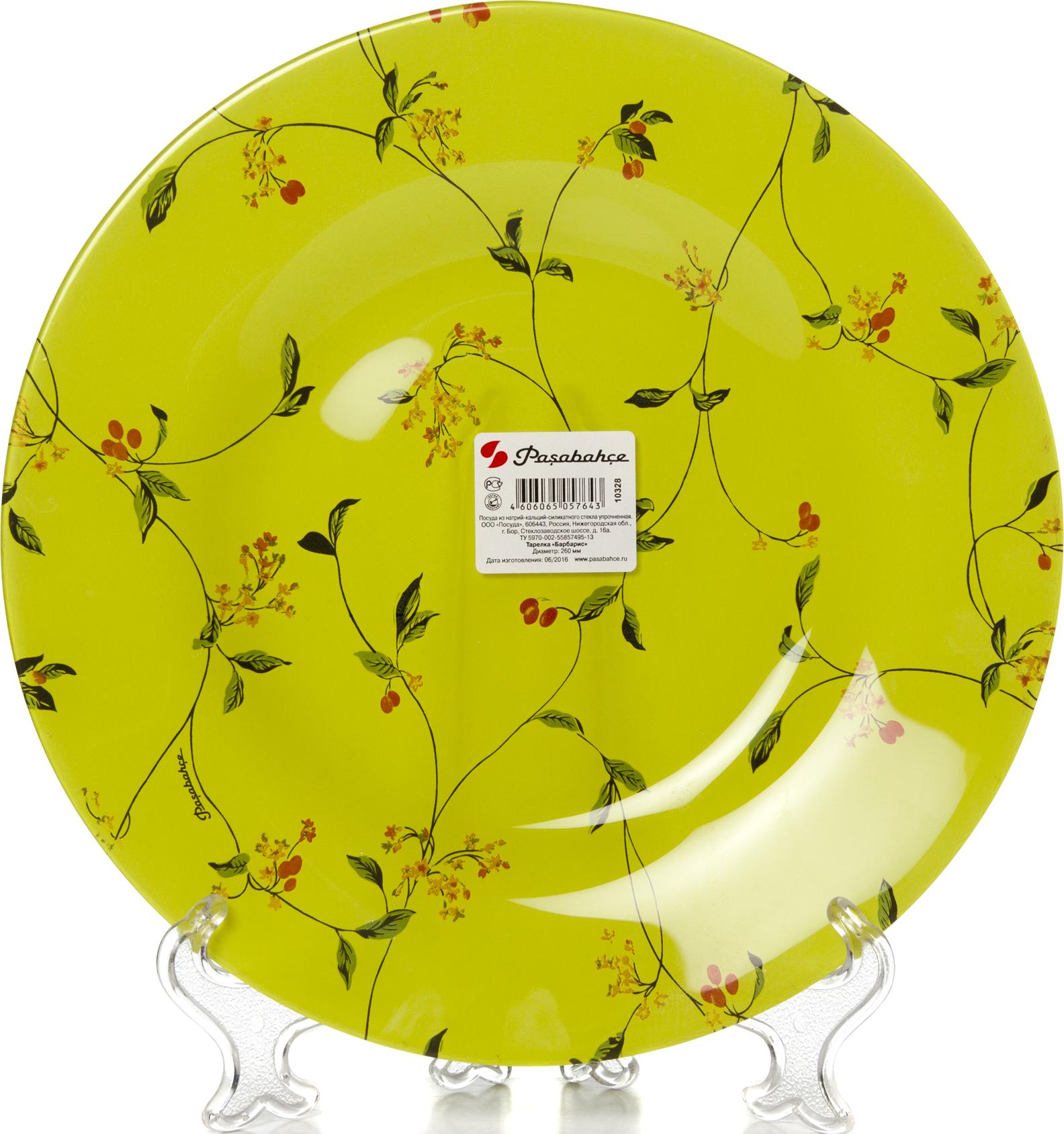 Тарелка Pasabahce Барбарис, цвет: салатовый, диаметр 26 см10328SLBD32Тарелка обеденная из упроч.стекла d=260 мм рис.Барбарис