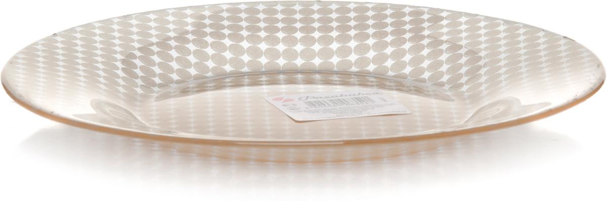 Тарелка Pasabahce Шарм, цвет: золотой, диаметр 19,5 см тарелка столовая мелкая pasabahce spring d 26 см