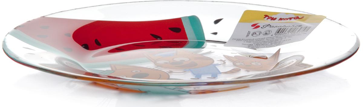 Тарелка Pasabahce Три Кота, цвет: прозрачный, диаметр 19,5 см10327SLBD52Тарелка упроч d=195 мм