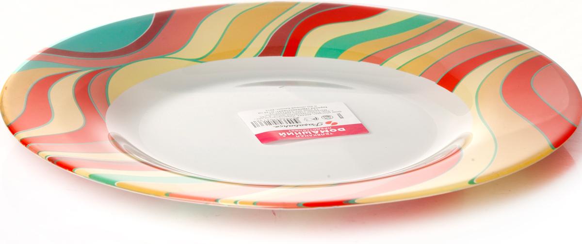 Тарелка Pasabahce Удовольствие. Домашний, цвет: белый, диаметр 26 см10328SLBD10Тарелка обеденная из упроч.стекла d=260 мм (по краю рис.: Цетные полосы)