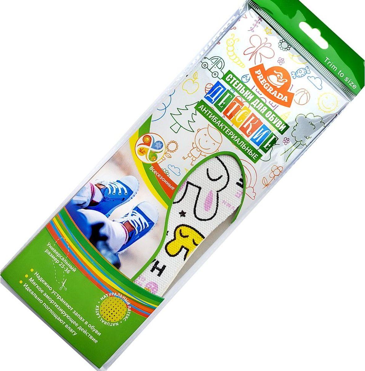 Стельки для обуви детские Pregrada, антибактериальные, цвет: белый. Размер универсальныйGL-004Стельки ДЕТСКИЕ для обуви антибактериальные с активированным углем (несколько рисунков в одной коробке) (размер 25-36). Антибактериальная пропитка эффективно подавляет рост бактерий особенно в закрытой обуви. Слой мягкой латексной пены впитывает запах и обеспечивает амортизацию стопы при ходьбе.