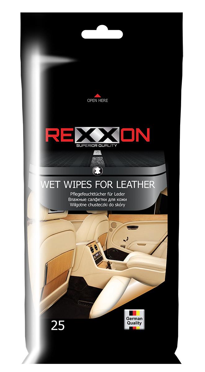 Салфетки влажные Rexxon для кожаных поверхностей автомобиля, 25 шт