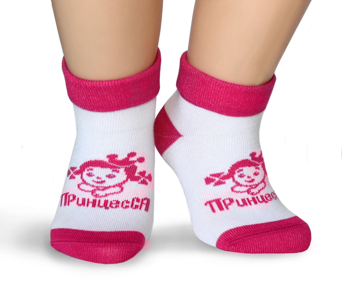 Носки для девочки Touch Gold, цвет: розовый. 129. Размер 20/22 кроссовки для девочки zenden цвет розовый 219 33gg 002tt размер 31