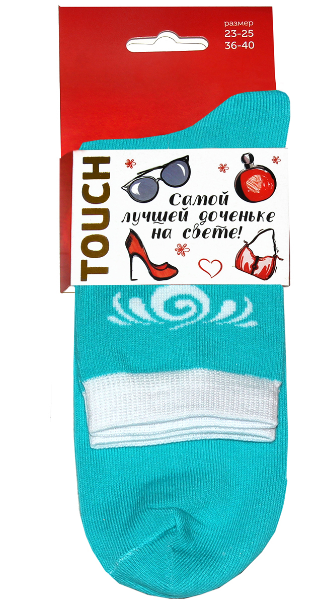 Носки женские Touch Gold Дочке, цвет: бирюзовый. 351. Размер 36/40 (23/25) original new 10 1 inch resistive touch screen four wire industrial 4 touch single chip 233 141