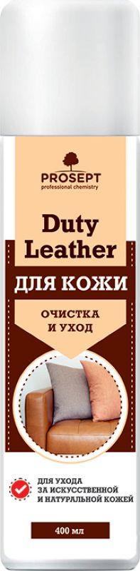 Средство для изделий из кожи Prosept Duty Leather, 0,4 л261-04Средство для очищения и ухода за поверхностями из натуральной и искусственной кожи. Эффективно удаляет пыль, следы жира и различные бытовые загрязнения. Очищает и освежает поверхность, придавая естественный блеск. Уничтожает неприятные запахи. Используется для ухода за мебелью с кожаной обивкой, кожаным салоном автомобиля и любыми декоративными элементами из гладкой и структурной кожи, натуральной кожи и ее заменителей. Товар сертифицирован.