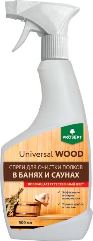 Спрей для очистки полков в банях и саунах Prosept Universal Wood, 0,5 л264-05Спрей для очистки полков в банях и саунах с активным хлором. Используется для удаления грибковых поражений и органических загрязнений с деревянных поверхностей. Предназначено для отбеливания и очистки полков в банях, саунах и различных поверхностей в других помещениях с повышенной влажностью. Товар сертифицирован.