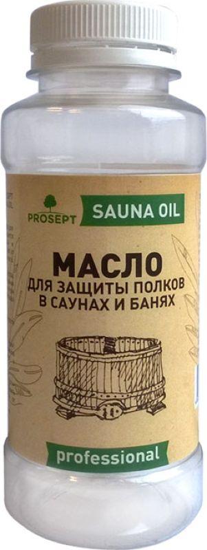 Масло для защиты полков Prosept Sauna Oil, 0,25 л004-05Масло для пропитки деревянных скамеек, подголовников, опор для спины и других элементов из натурального дерева в саунах и банях. Предназначено для эффективной защиты деревянных поверхностей в помещениях с циклическим увлажнением и высокими перепадами температур. Товар сертифицирован.
