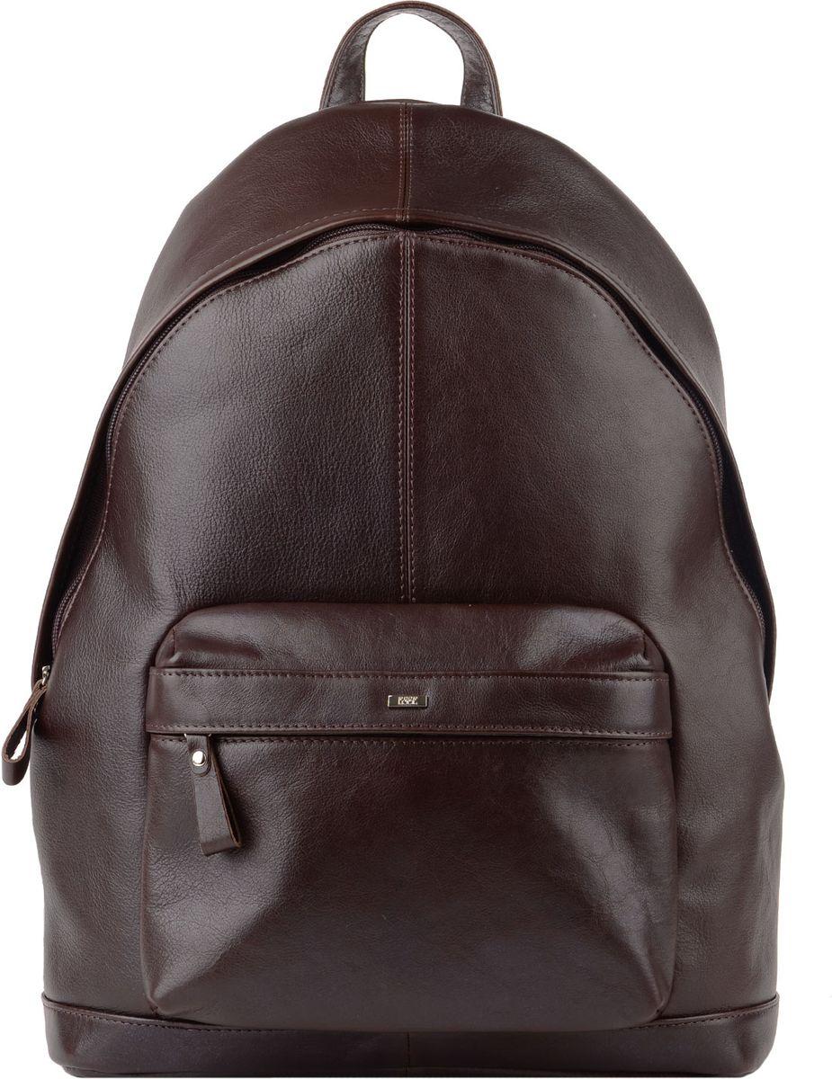 Рюкзак женский Esse