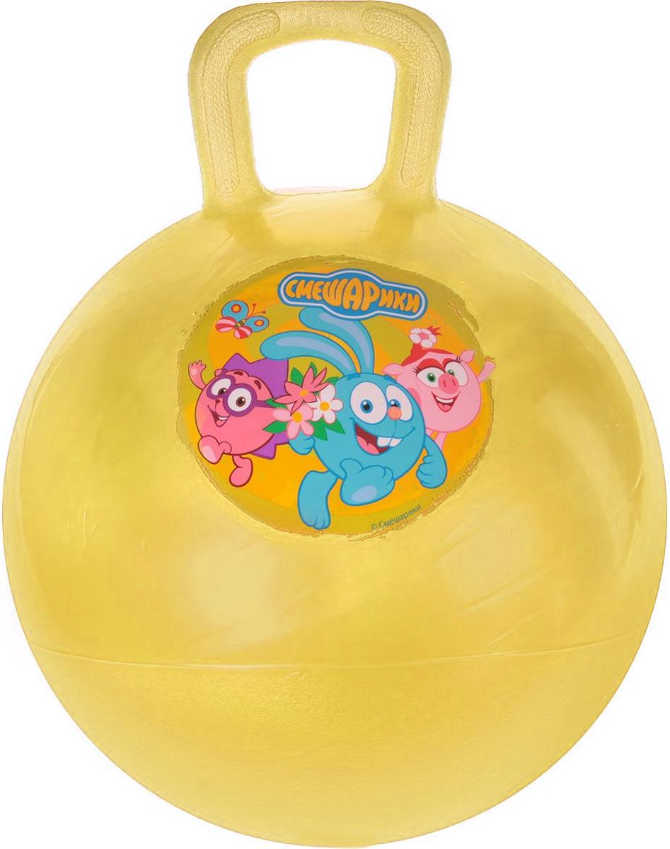 Играем вместе Мяч-прыгунок Смешарики с ручкой цвет желтый 45 см