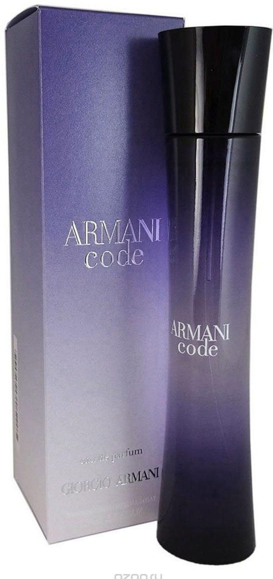 Armani Code Women парфюмерная вода женская, 50 мл07728Armani Code For Women от Giorgio Armani — это аромат чувственности, женственности и элегантности. Успокаивающая композиция в верхних нотах доносит до своей обладательницы природное чудо, которое становится ощутимым благодаря хрупкому благоуханию цветков апельсина. В средних нотах звучит восхитительная цветочная мелодия, которая в обрамлении индийского жасмина самбак кажется более милой и нежной. Уникальное сочетание ароматов Armani Code For Women заканчивается в шлейфе превосходными аккордами, в которых мадагаскарская ваниль открывает свои объятия для бархатистого дыхания сладкого меда.Armani Code for Women. Женственность, очарование, миловидность — таковы черты женщины, вдохновившей создателя парфюма. Женщина, для которой красота невозможна без эмоций. Этот аромат отражает сущность ее чувств, мимолетных и постоянных одновременно.Уважаемые клиенты! Обращаем ваше внимание на то, что упаковка может иметь несколько видов дизайна. Поставка осуществляется в зависимости от наличия на складе.Краткий гид по парфюмерии: виды, ноты, ароматы, советы по выбору. Статья OZON Гид