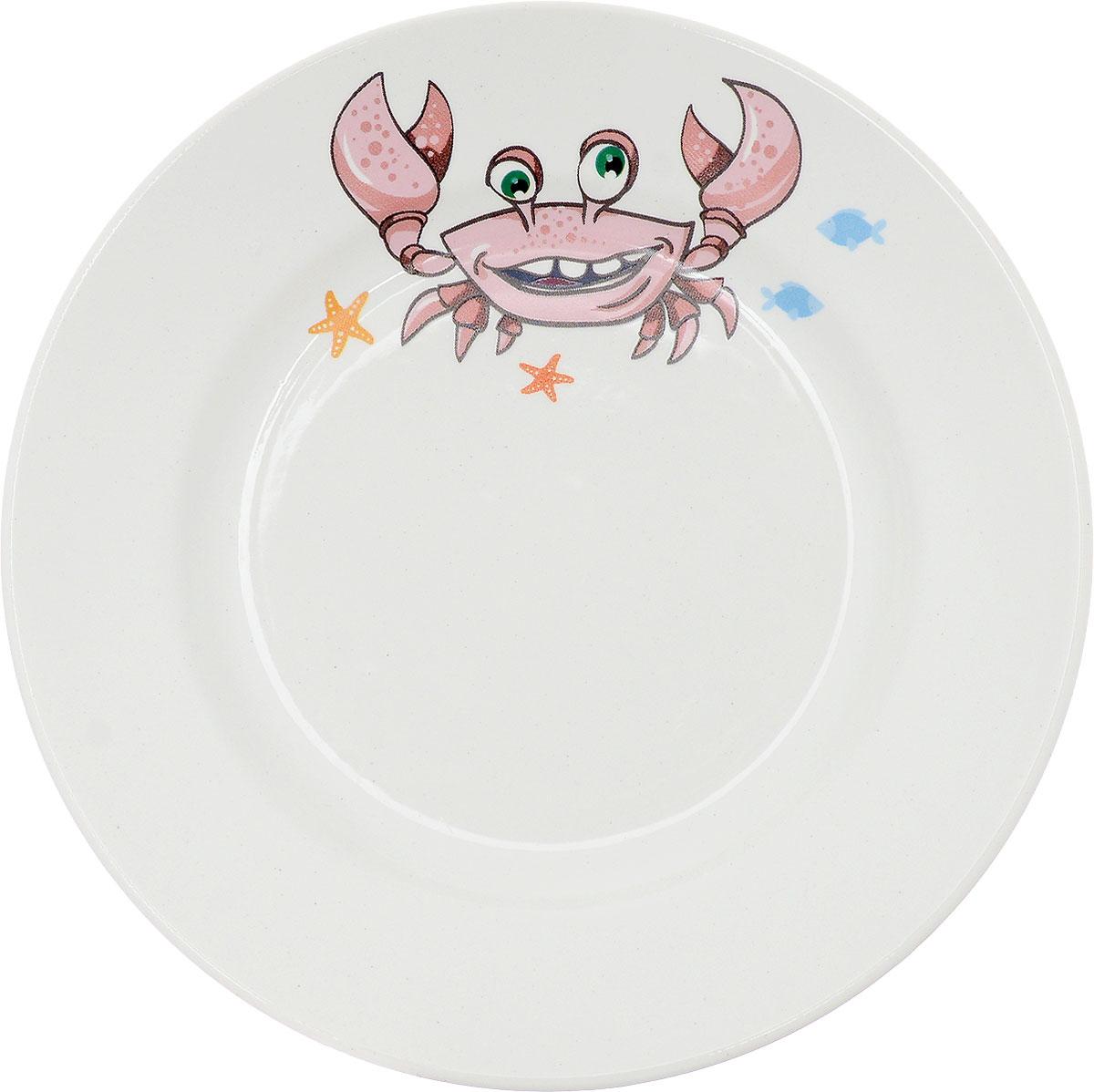 Кубаньфарфор Тарелка детская Море Краб1494980_крабФаянсовая детская посуда с забавным рисунком понравится каждому малышу. Изделие из качественного материала станет правильным выбором для повседневной эксплуатации и поможет превратить каждый прием пищи в радостное приключение.Особенности:- простота мойки,- стойкость к запахам,- насыщенный цвет.Уважаемые клиенты!Обращаем ваше внимание на ассортимент рисунков на тарелке. Поставка осуществляется в зависимости от наличия на складе.