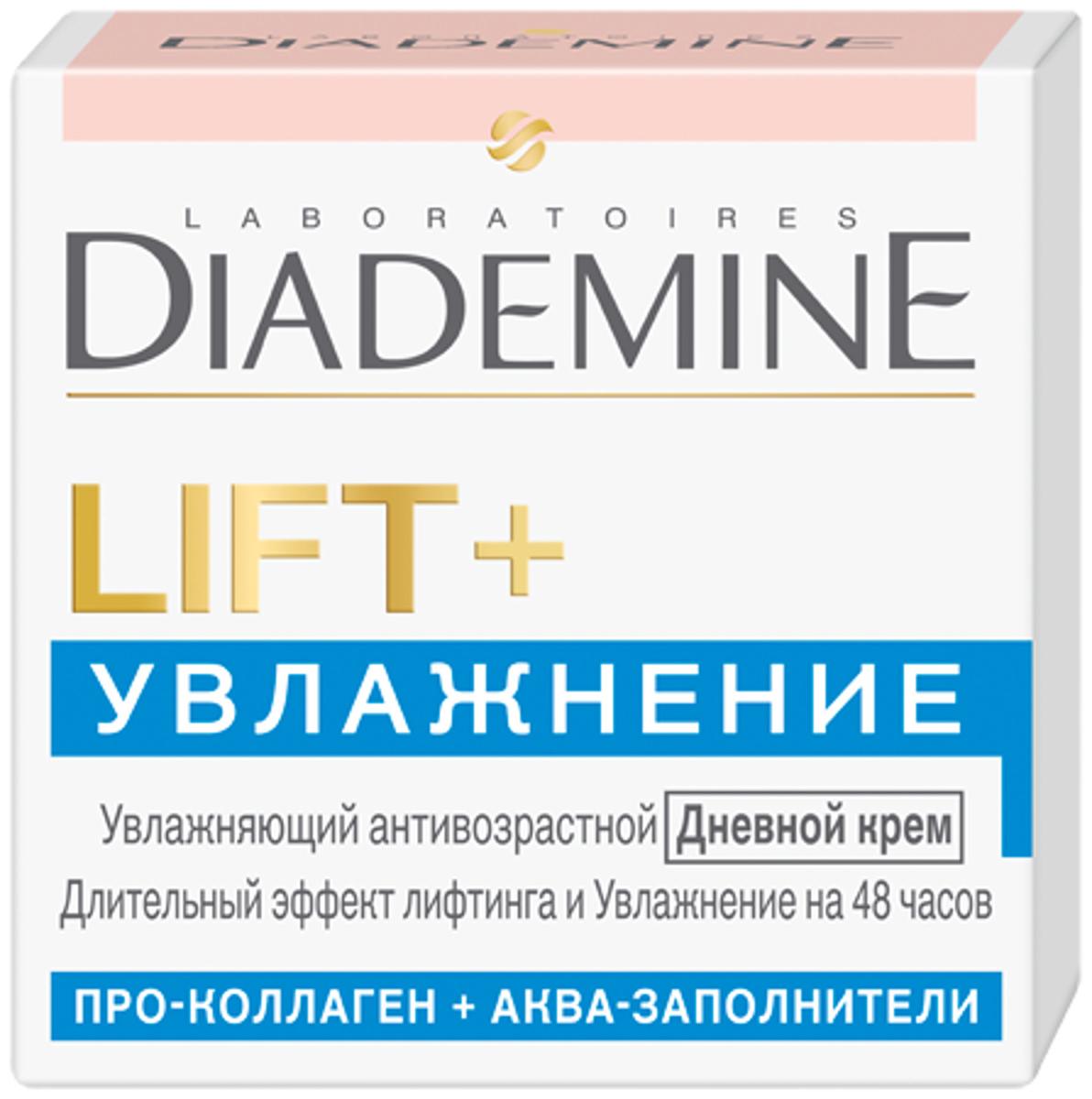 DIADEMINE LIFT+ Дневной крем Увлажнение, 50мл