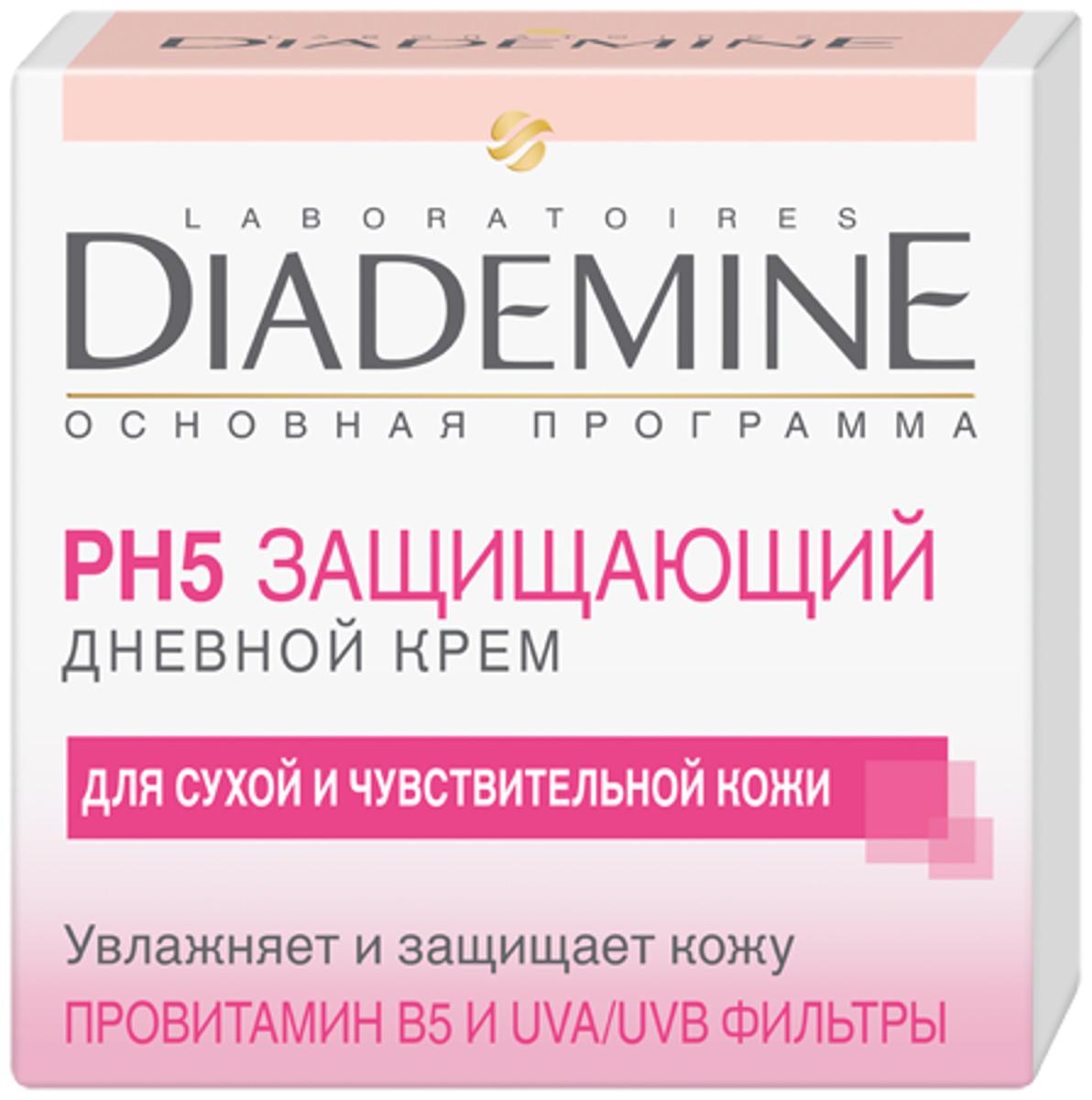 Diademine Крем для лица, защищающий, дневной, для сухой и чувствительной кожи, 50 мл крем bodyton крем для лица дневной 30 мл