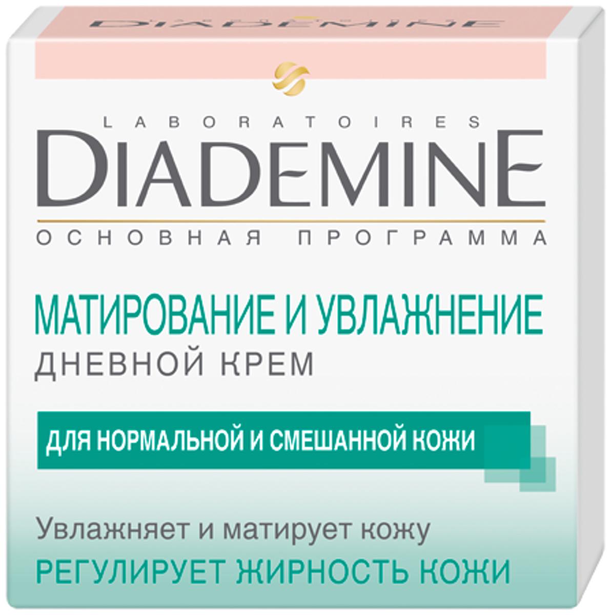 Diademine Крем дневной Матирование и увлажнение, для нормальной и смешанной кожи, 50 мл9430750Формула крема обеспечивает увлажнение и матирующий эффект для равномерногоцвета лица без нежелательного блеска. Балансирующий комплекс матирует жирные участки кожи, помогает им восстановить естественный баланс. Формула с витамином Е проникает