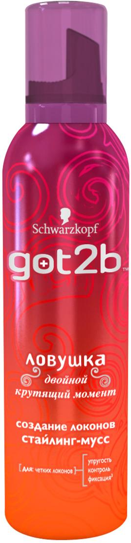 Got2b Стайлинг-мусс Ловушка, 250 мл schwarzkopf professional стайлинг мусс для волос ловушка 250 мл