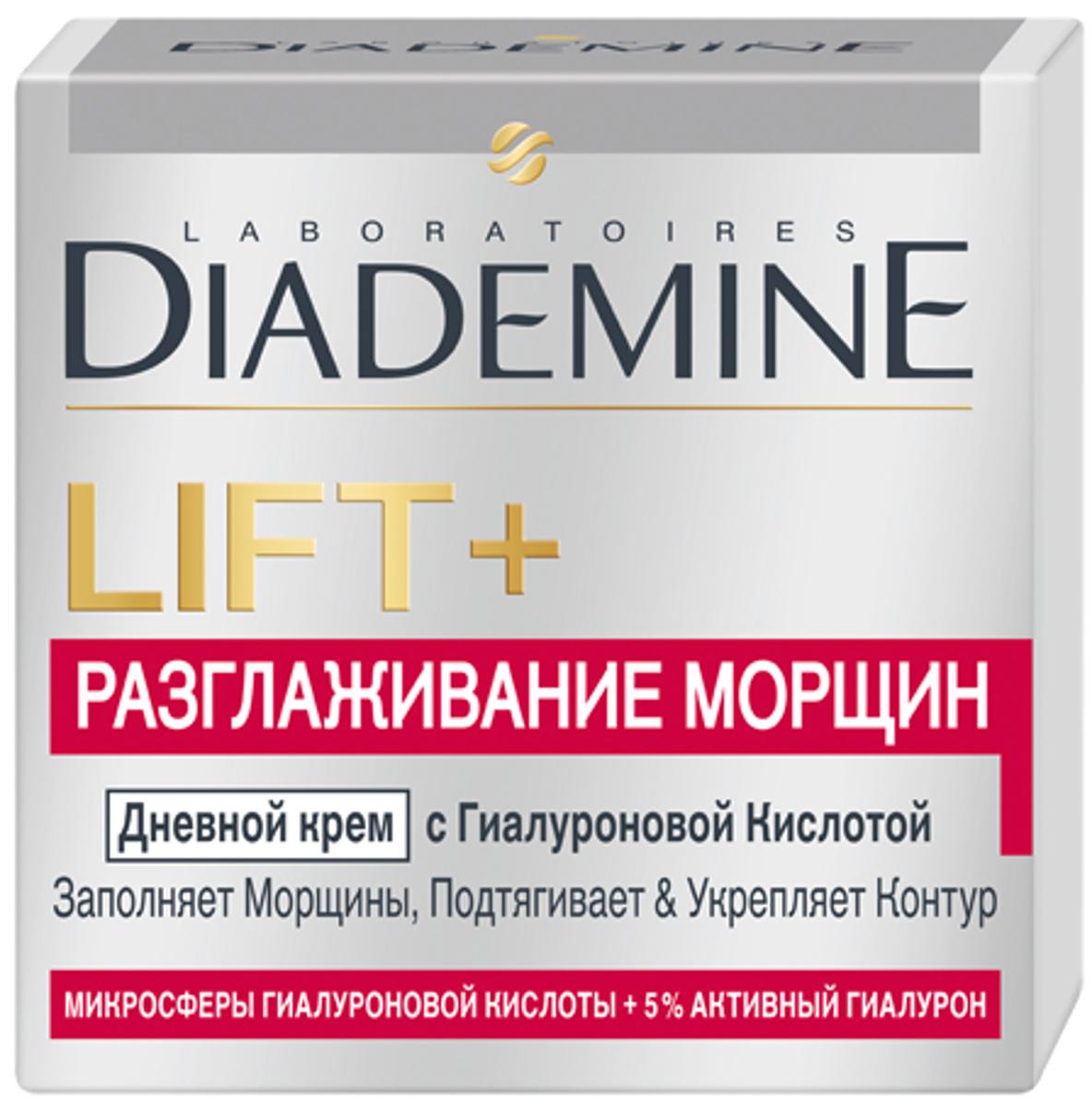 DIADEMINE LIFT+ Superfiller Разглаживание морщин Дневной крем, 50мл diademine lift крем дневной разглаживание морщин 50мл