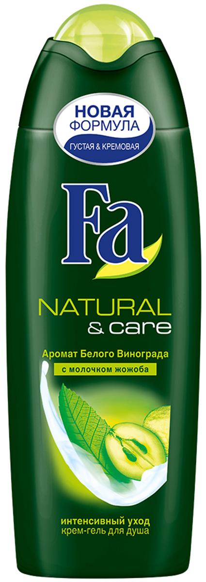 Fa Гель для душа Natural & Care Белый Виноград и Молочко Жожоба, 250 мл fa men гель для душа охлаждение экстрим 250 мл