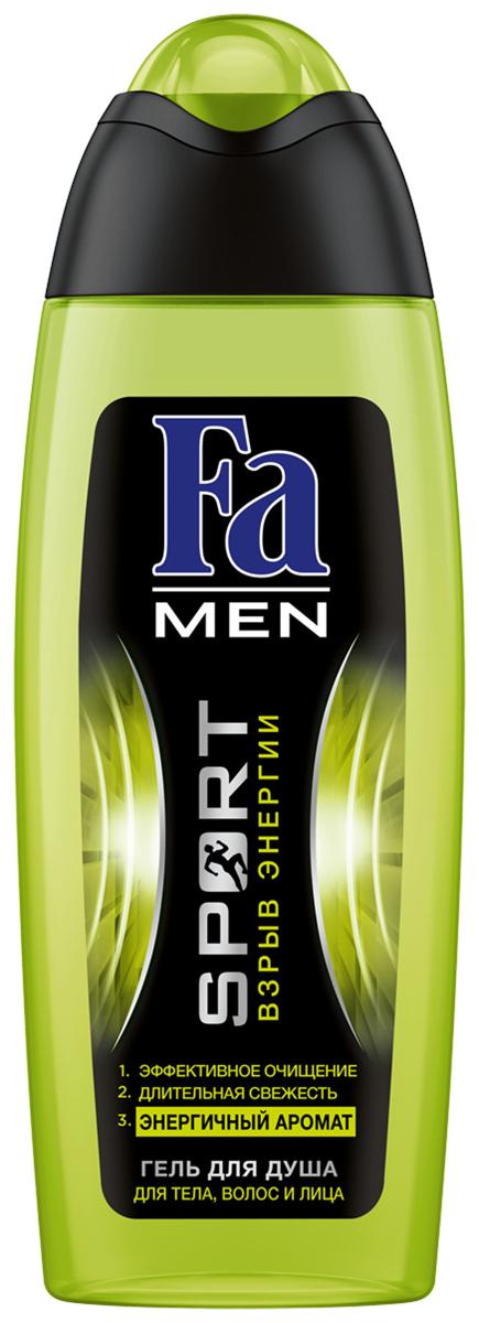 FA MEN Гель для душа Sport Double Power, 250 мл fa men охлаждение экстрим 250 мл
