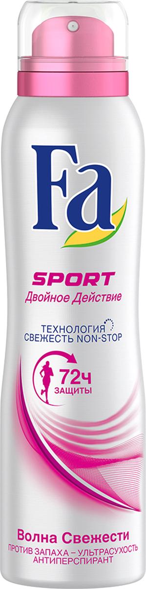 FA Дезодорант-аэрозоль женский Sport Double Power - Sporty Fresh, 150 мл12083651Откройте для себя мощную защиту на 72 часа для движения без границ! • Свежий женственный аромат • 0 % спирта • Экстра сильная защита от пота • Борется с запахом пота, вызываемым бактериями• Хорошая переносимость кожей • Протестировано дерматологами